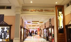 بازار مروارید کیش یکی از بهترین مراکز خرید