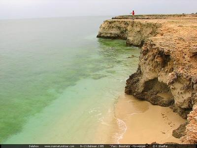 زمین شناسی جزیره کیش geological-kish-island geological-kish-island