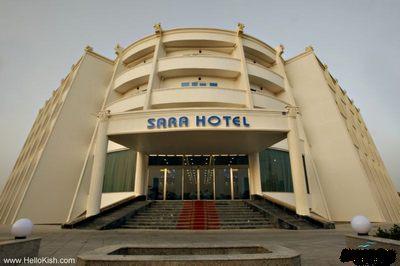 هتل سارا کیش-sarah  hotels-kish